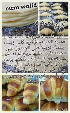 Recettes sucr es de oum walid tabkh w halawiyat - Cuisine algerienne facebook ...