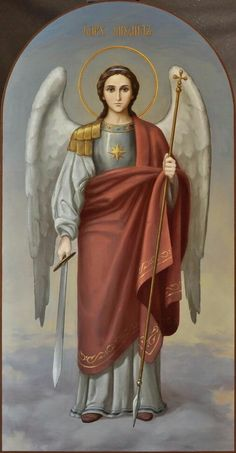Religious Images, Religious Art, Joan Of Arc Death, Michael And Lucifer, Angel Hierarchy, Archangel Prayers, Angels Beauty, Paint Icon, Jesus Christ Images