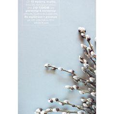 • Keep it #elegant and Happy Easter • 210 7224248 #Book it #Now  #Whiteroom #Kolonaki #nails #hair #win #athens #kolonaki #style #deco #luxury #easter #instagram #today #spa