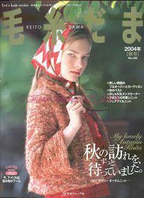 123_2004 - Tatiana Laima - Picasa ウェブ アルバム