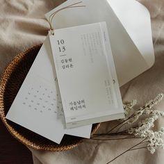 undefined Wedding Design Inspiration, Wedding Invitation Inspiration, Wedding Invitation Design, Wedding Stationary, Calendar Notebook, Print Packaging, Product Packaging, Minimalist Wedding Invitations, Calendar Design