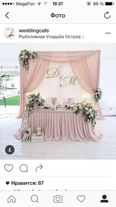 Such a wedding features nothing short of first class services which are exceptionally customized to fulfill each one of your dreams. A wedding is a hu. Wedding Stage, Wedding Themes, Wedding Designs, Wedding Colors, Diy Wedding, Wedding Flowers, Dream Wedding, Wedding Day, Wedding Centerpieces