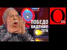 ПобедоВидение 2016. - YouTube