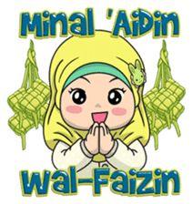Baby Hijab : Ramadan (Eng) by EdSants Eid Mubarak Greetings, Happy Eid Mubarak, Emoticon, Emoji, Baby Hijab, Quotes Galau, Line Store, Line Sticker, Cartoon