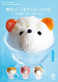 Japanese Ice OUCA ジャパニーズアイス櫻花 Ice Cream Desserts, Frozen Desserts, Summer Desserts, Food Graphic Design, Menu Design, Food Truck Design, Food Design, Starting A Food Truck, Ice Cream Poster