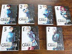 Afterschool Charisma [Manga], Kumiko Suekane, Ki-oon, série en cours  http://cdilumiere.over-blog.com/article-afterschool-charisma-manga-kumiko-suekane-ki-oon-serie-en-cours-117523357.html  Histoire- Identité-
