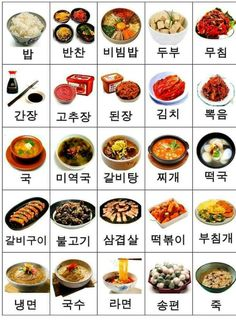How to learn korean products Ideas Korean Words Learning, Korean Language Learning, Learn A New Language, Korean Phrases, Korean Quotes, Korean Expressions, Learn Hangul, Korean Writing, Food Vocabulary