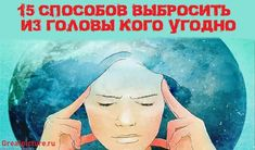 10 Psychological Tricks For An Easier Life Abnormal Psychology, Forensic Psychology, Psychology Quotes, Color Psychology, Boy Facts, Love Your Enemies, How To Make Notes, Neuroscience, Video Photography