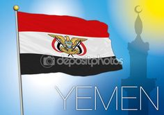 yemen flag on depositphoto
