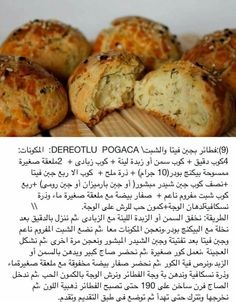 Youtube and watches on pinterest for Assaf lebanese cuisine