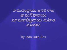 Lord rama mangala harathi with lyrics in telugu Shiva Songs, Krishna Songs, Marriage Songs, Bhakti Song, Sri Rama, Hindu Dharma, Hindu Mantras, Devotional Quotes, Good Health Tips