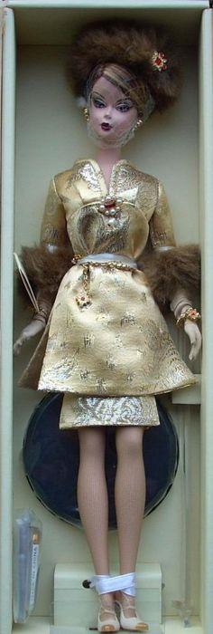Silkstone~Je Ne Sais Quoi Barbie Doll~Gold Label~MIB 27084547115 | eBay
