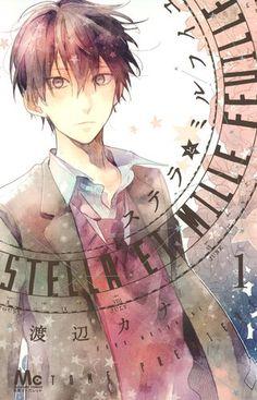 Amazon.co.jp: ステラとミルフイユ 1 (マーガレットコミックス): 渡辺 カナ: 本
