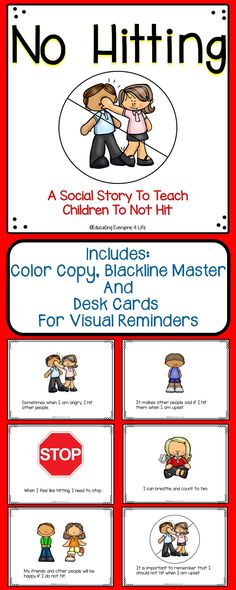 """""""No-Hitting"""" is a social story to help children learn how to deal with their frustrations without putting their hands on other people. Click here to download this social story. School Psychology, Social Emotional Learning, Social Skills, Social Behavior, Behavior Management, Kids Learning, Teaching Kids, Dealing With Frustration, Stories For Children"""
