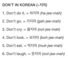 Korean lessons Eye Makeup a dark eye makeup Korean Slang, Korean Phrases, Korean Quotes, Korean Words Learning, Korean Language Learning, Learn A New Language, Learn Basic Korean, How To Speak Korean, Learn Korean Alphabet