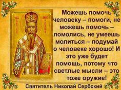 Законы Счастливой жизни   Торсунов О.Г. Ведические знания. Познай самого себя.