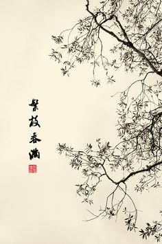 chinese tree  art