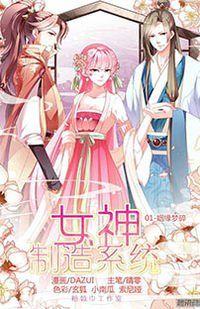Jeu De Manga En Francais : manga, francais, Idées, Manga, Manga,, Anime, Mangas,