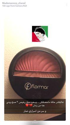 Natural Makeup Look Tutorial, Makeup Looks Tutorial, Smokey Eye Makeup, Skin Makeup, Beauty Makeup, Creative Eye Makeup, Simple Makeup, Diy Beauty Care, Blusher Makeup
