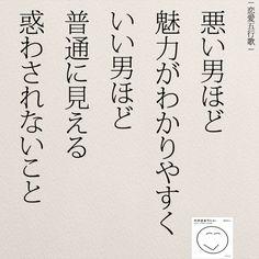 いいね!1,193件、コメント21件 ― @yumekanau2のInstagramアカウント: 「女性のホンネを五行歌に。 . . . #恋愛五行歌 #恋愛#夫婦#人間関係 #カップル#アラサー #女性#婚活#言葉の力 #ポエム#そのままでいい」