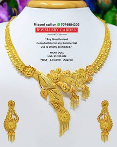 Gold Jewelry For Wedding Gold Chain Design, Gold Jewellery Design, Gold Jewelry, Gold Necklaces, Jewelery, Chand Bali Earrings Gold, Light Weight Gold Jewellery, Gold Girl, Jewelry Patterns