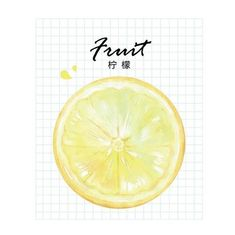 Cute supplies that make life fun. Shop for trendy stationery, adorable organizational tools, and kawaii school supplies. Japanese Stationery, Kawaii Stationery, Sticky Notes, Fruit, Kawaii Things, Stationary, Shop, Store