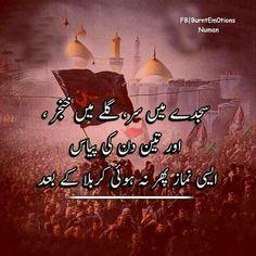 Labbaik ya hussain r. Best Friend Quotes Funny, Dad Quotes, True Quotes, Qoutes, Islamic Love Quotes, Islamic Inspirational Quotes, Religious Quotes, Hazrat Ali Sayings, Imam Ali Quotes