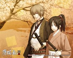 Kazama Chikage and Yukimura Chizuru