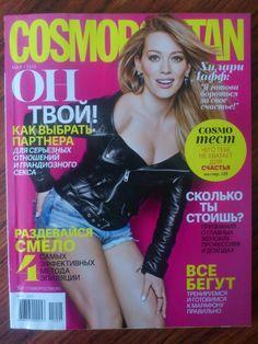 HILARY DUFF Magazine Cosmopolitan | eBay