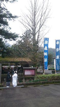 相良村川辺厳島神社