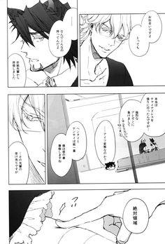 Page 5 [Licca/ Mamita] Tiger & Bunny dj – Haitenai no ga Osuki deshou [JP]   #tiger&bunny #bunny #anime #manga #cute #sexy #drawing #nsfw #sexy #hot #yaoi #doujinshi #BarnabyBrooks #kotestsu #gay