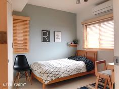 Kairo, Kidsroom, Apartment Design, Woodworking, Wood Work, Loom, Furniture, Home Decor, Bedroom Kids
