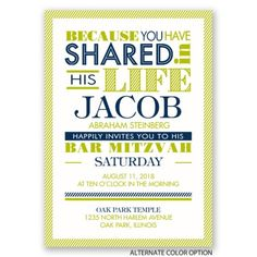 A modern typography layout presents your celebration details in style on these bar mitzvah invitations. Customize design and wording to fit your preferred colors and style. #barmitzvah