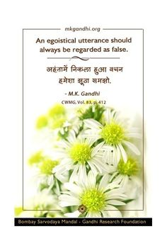#MahatmaGandhi #quotestoday #gandhiquotes #InspirationalQuotes #quoteoftheday #quote #MotivationalQuotes #lifequotes #PositiveVibes #Gandhi