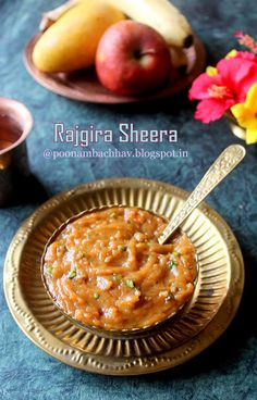 Annapurna: Rajgira Sheera Special Recipes, Great Recipes, Amazing Recipes, Healthy Meals For Kids, Kids Meals, Sheera Recipe, Deep Fried Recipes, Diabetic Friendly Desserts, Vegetarian Recipes