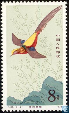 1979 China, People