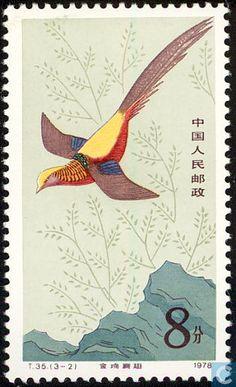 1979 China, People