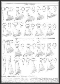 Szkice toporów (Rosyjskie)