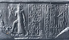 An Akkadian cylinder seal from Larsa depicting Nergal with a sickle-sword and his characteristic mace/scepter with two lion heads (c. BC, carved from soapstone). An enemy lies defeated at his feet. Ancient Aliens, Ancient Art, Demons In The Bible, Beyond The Border, Epic Of Gilgamesh, Dutch Language, Catholic University, Biblical Verses, Sumerian