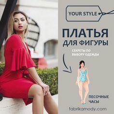 a46e88bb4e7497c your style: лучшие изображения (89) в 2018 г. | Your style