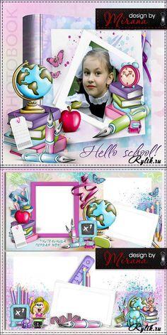 Шаблон школьной фотокниги - Здравствуй, школа! School photobook