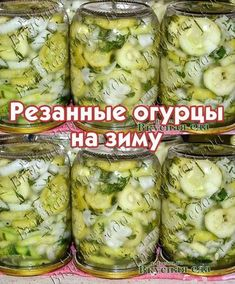 Fresh Rolls, Preserves, Pickles, Cucumber, Food And Drink, Favorite Recipes, Ethnic Recipes, Hot Dog, Buns