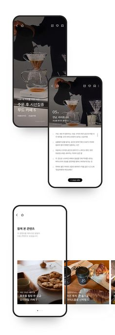 Wireframe, Design Ios, Graphic Design, Tablet Ui, Website Layout, Mobile Design, Mobile Ui, Layout Inspiration, The Life