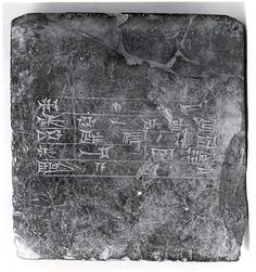 Relics, Sculpture, Motifs for the Home :     Cuneiform tablet: Sumerian dedicatory(?) inscription from Ekur, the temple of the god Enlil, Kassite, ca. 16th-15th century BCE, black marble, Mesopotamia, probably from Nippur. The Kassites were an ancient Near Eastern people who controlled... - #Sculptures