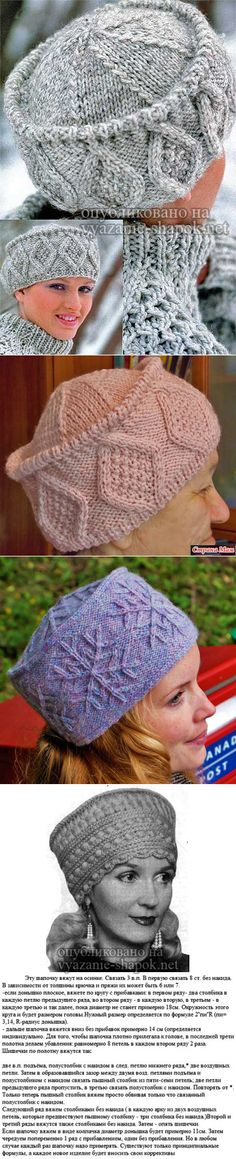 Kubanka Hat and Crochet - beautiful model with Aran | KNITTING hats: Women's hats and crochet, men's and children's hats, knitted bags