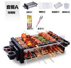 Foris電燒烤爐 韓式家用電烤爐無煙不粘烤肉機電烤盤鐵板燒烤肉鍋