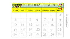 Ρουτίνες Νηπιαγωγείου: Πίνακες αναφοράς για τις μέρες, τις εποχές και τους μήνες. Periodic Table, Kindergarten, Blog, Periodic Table Chart, Periotic Table, Kindergartens, Blogging, Preschool, Preschools
