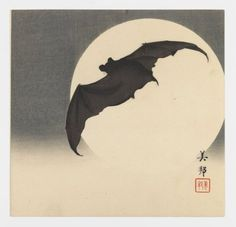 Bat before the moon (japanese woodblock prints), unknown author.