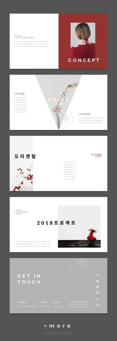 오리엔탈 파워포인트 & 키노트 비즈니스 템플릿 Oriental Powerpoint Keynote Presentation Template #oriental #business #marketing #branding #portfolio #ppt