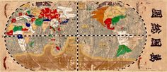 "This double-sided Japanese woodcut displays a world map on the front and illustrated examples of the peoples of the world on the verso. It exemplifies the Bankoku-sozu (""complete maps of the peoples of the world"") style of cartography influenced by European techniques and geographic knowledge in the 16th and 17th centuries."